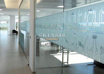 HOLLAND CLEAR (46cm) -Decorative film-Linea Static-