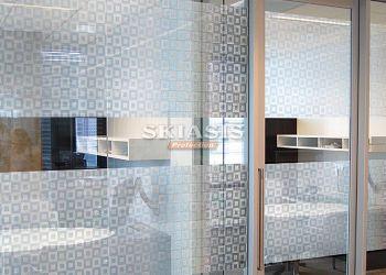 SIDNEY (46cm)-Decorative film-Linea Static-